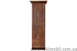 Шкаф для белья Ш-1681 (Детская Немо)