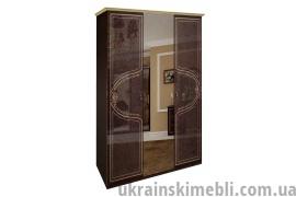 Шкаф 3Д (Спальня Мартина Gold)