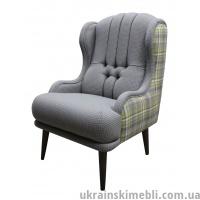 Кресло Фрея