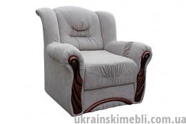 Кресло Батяр