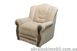 Кресло Паж