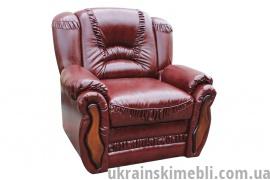 Кресло Васко