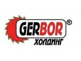 Шафи Gerbor