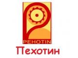 Столи Пехотин