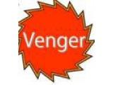 Кровати Венгер